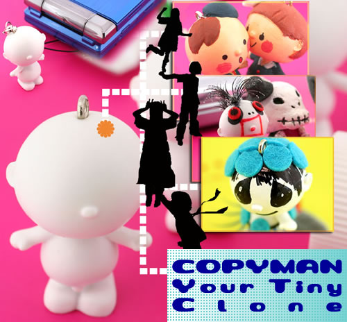 COPYMAN Your Tiny Crone Cell Phone Strap