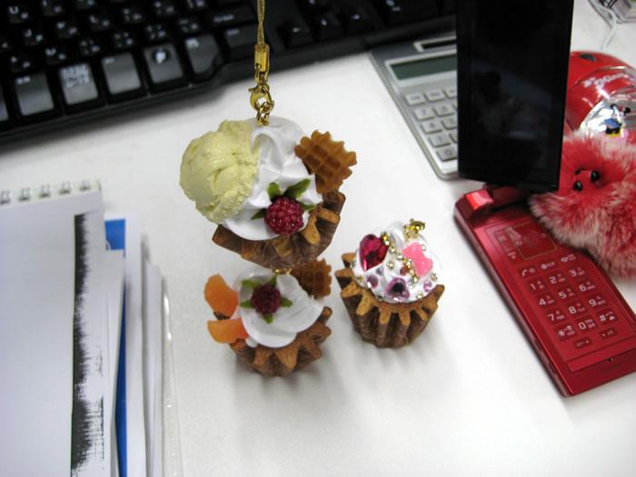 Muffinstrap