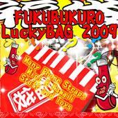 Fukubukuro170