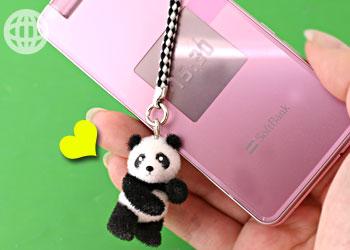 Petit Lazy Panda-Kun Netsuke Cell Phone Strap