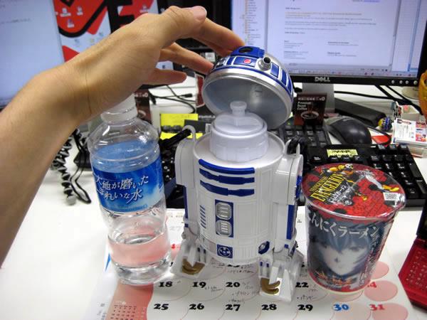 R2-waterbottle002