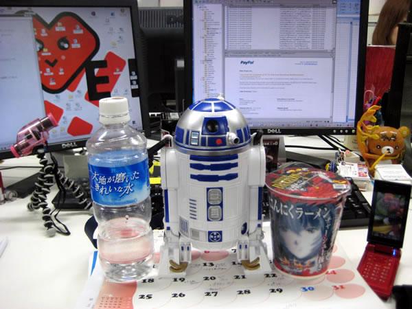 R2-waterbottle001