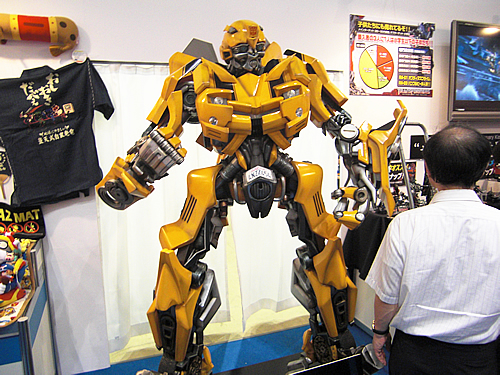 Real Size Bumblebee