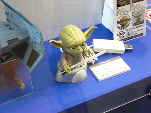 Yoda USB2