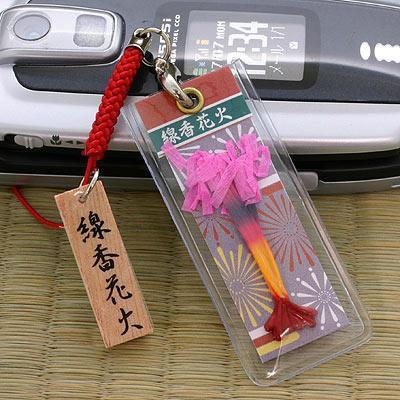 Japanese Summer! Fireworks Cell Phone Strap Senkou Hanabi