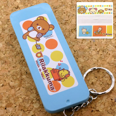 San-X Relakkuma Bandaid in Cute Mini Tin Box Key Ring