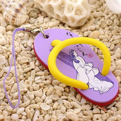 Cool Summer Flip-Flop Sandal Rubber Phone Strap (Naminiri Tatsujin Geisha)