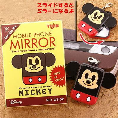 Disney Dee Dee Mix Cell Phone Mirror