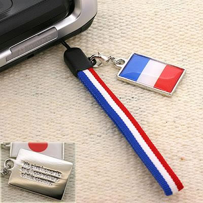 World Cup Flag Plate & Striped Strap Cell Phone Strap