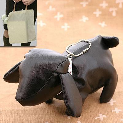 Leather Plain Dog Tote Bag Ball Chain
