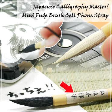 Japanese_calligraphy_400