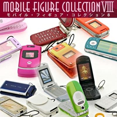 Docomo_mobile_fgure_collection