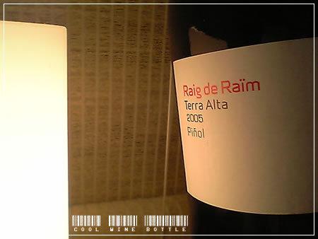 Cool_wine_bottle