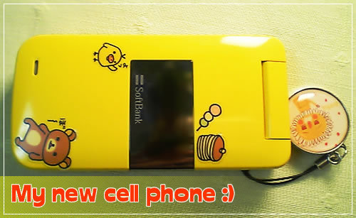My_new_cell_phone
