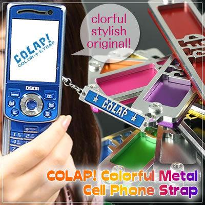 Colap_original_metal_strappu