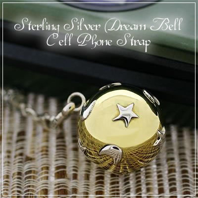Dream_bell_silver_mobile_strap