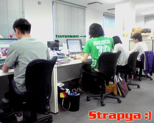 Strapya_overseas_dep