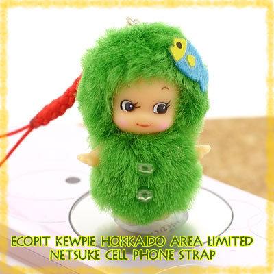 Ecopit_kewpie_hokkaido_limited