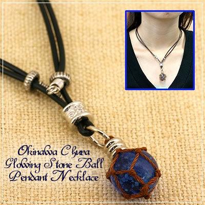 Okinawa_chura_ball_necklace