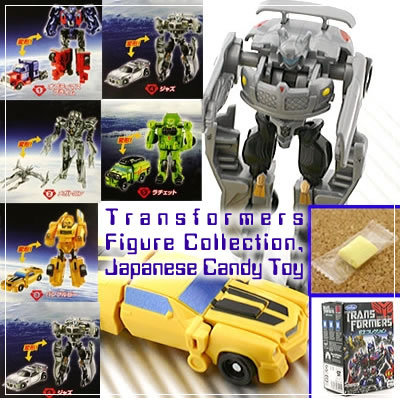 Transformers_figure_candy