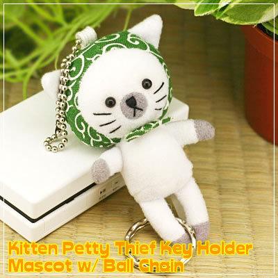 Kitten_thief_collectionbn