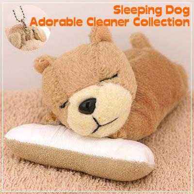 Sleepingdog_collectionbn
