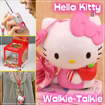 Strapya World Roomy Room: Hello Kitty New item is walkie-