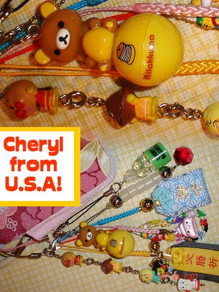Cheryl_keitai_picture