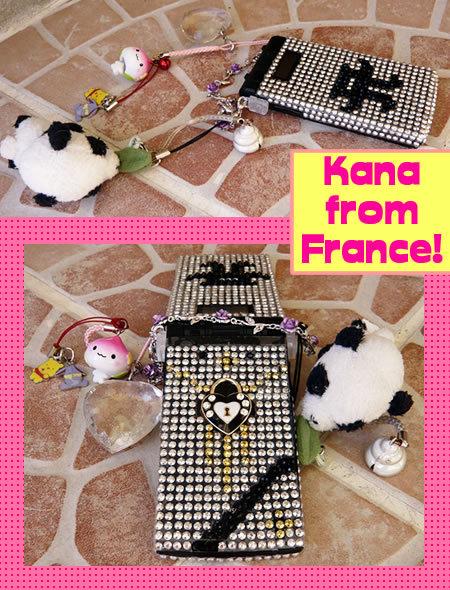 Kana_keitai_picture