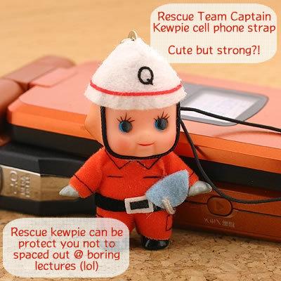 Rescuekewpie