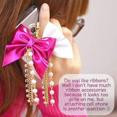 Ribbontomoechan
