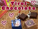 Tirolchocolatebn